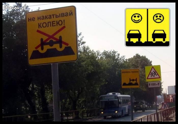 Genialne rosyjskie rozwiązanie