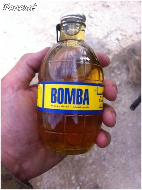 Arabski drink energetyczny