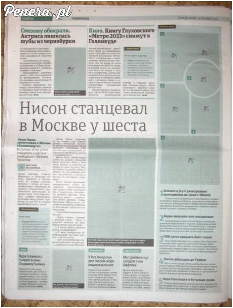 Błąd w ładowaniu gazety